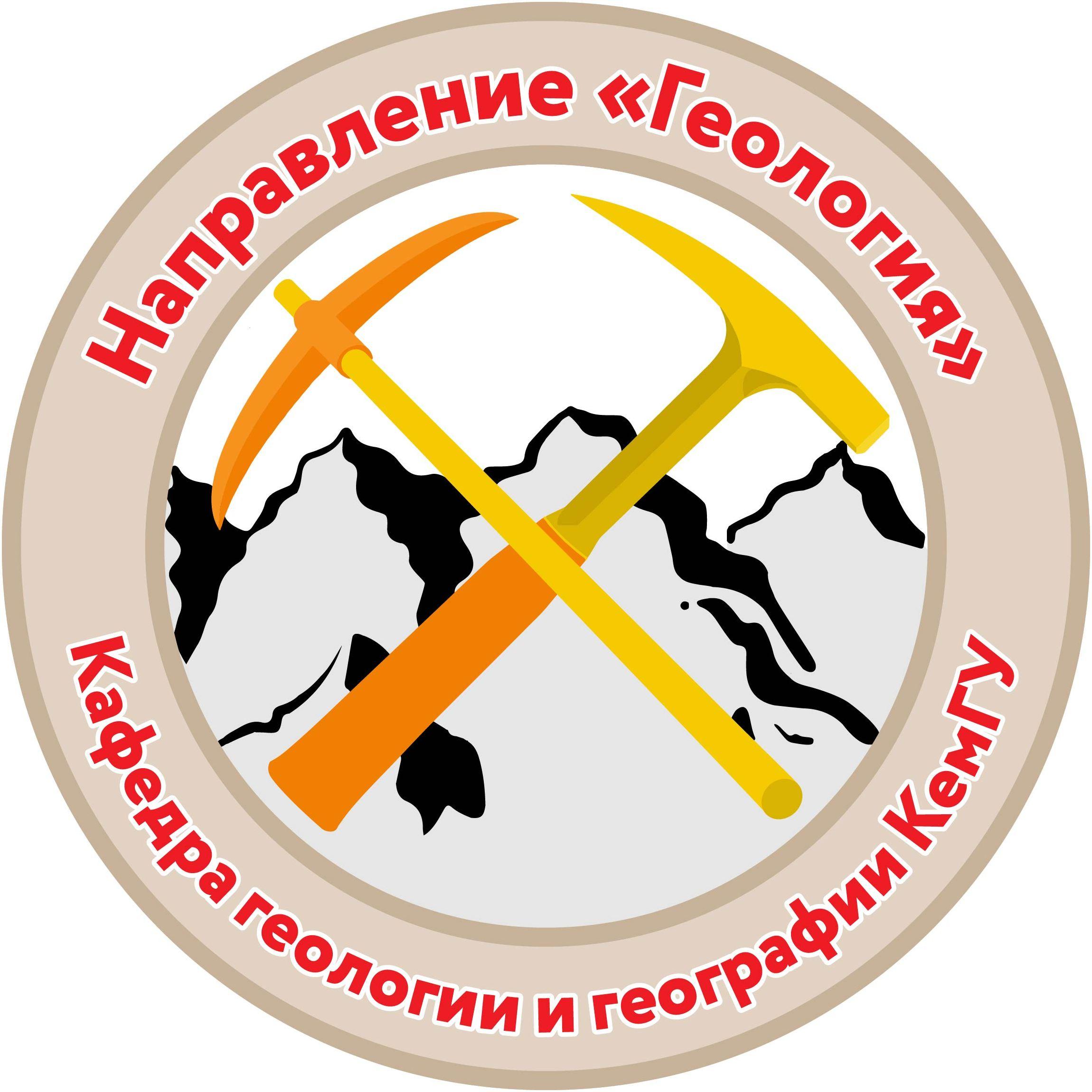 http://kem-geo.ru/?page_id=8