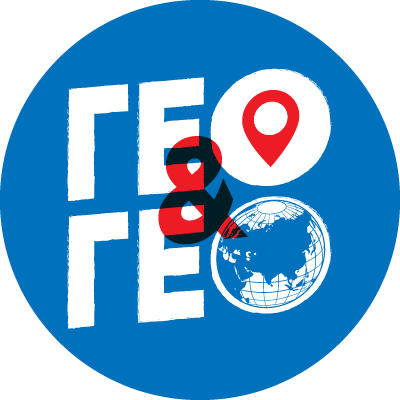 Географический клуб Гео&Гео